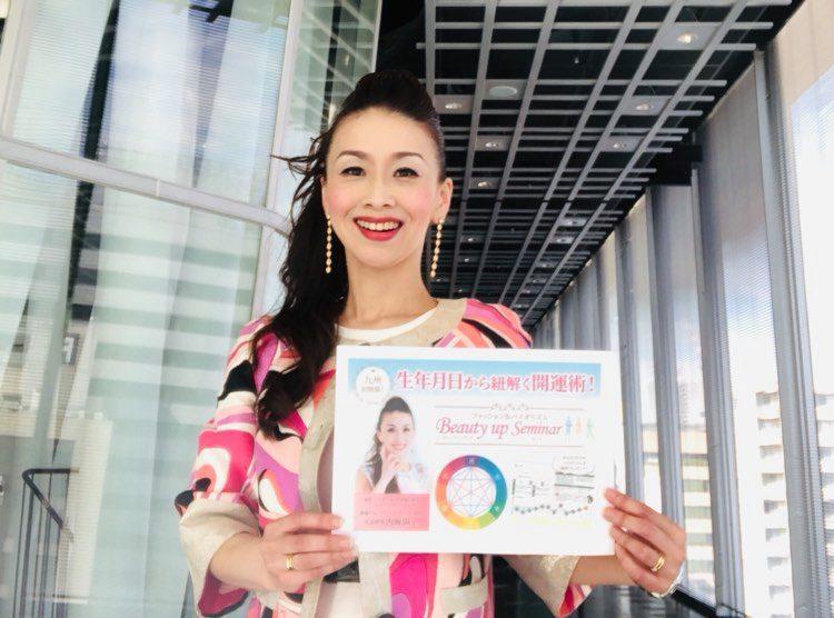 参加を呼び掛ける骨格診断ファッションアナリストの内海陽子さん