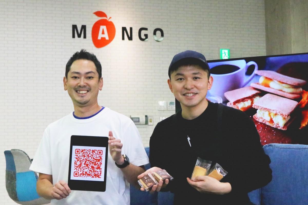 (写真左から)「MANGO」の高橋勇太社長と「菓te-ri」の椎葉昌史さん