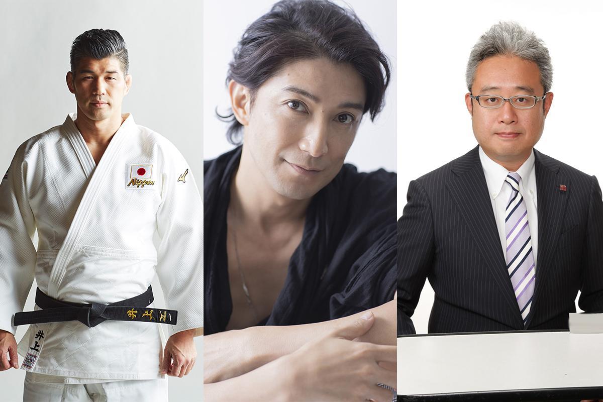 (画像左から)宮崎ぎょうざ大使に任命された井上康生さん、西島数博さん、石原実さん