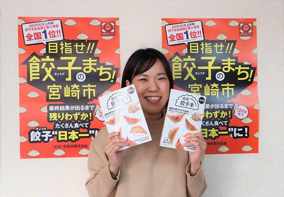 東広告社の代表・東由子さん