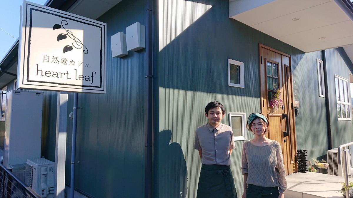 店の前に立つ久美田善貞さんと久美田さくらさん