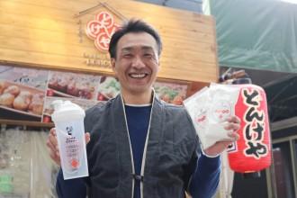 宮崎の「たこ焼き どんげや」がオリジナルの粉と専用シェイカー 「たこパをもっと自由に」と店主が開発