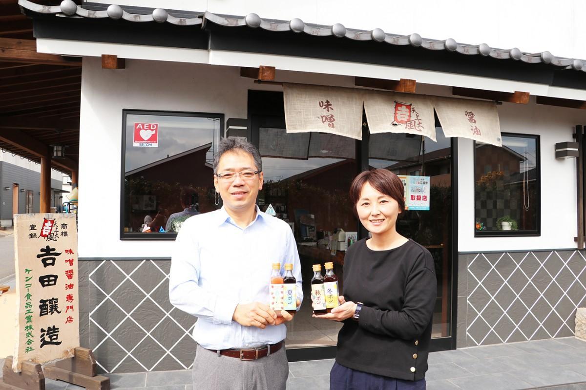 同社社長の吉田努さんと広報活動に励む井ノ上亜里沙さん
