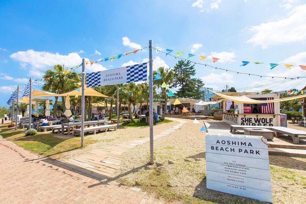 2015(平成27)年度から夏季限定で開催されてきた「青島ビーチパーク」(画像提供=宮崎市観光戦略課)