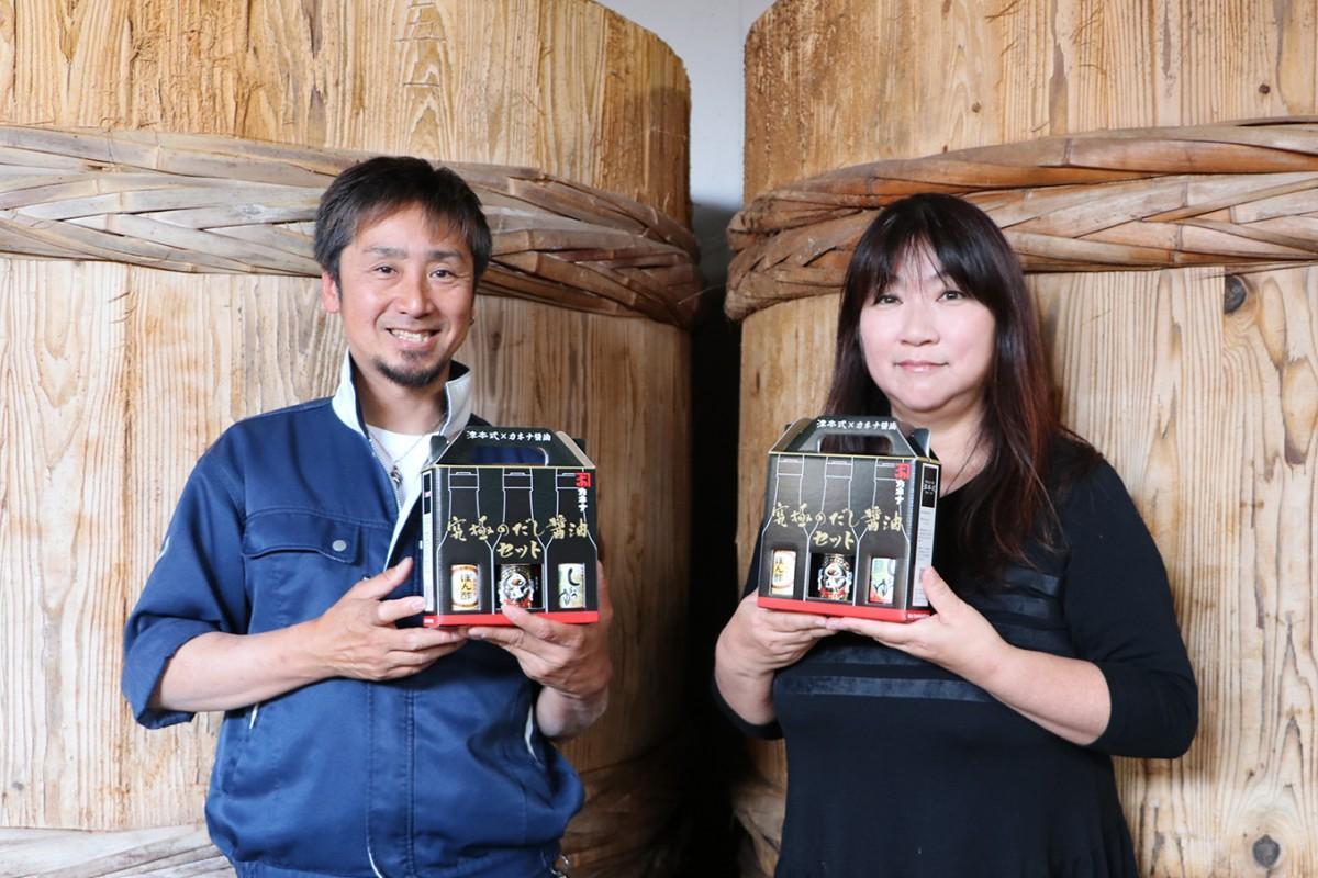 (画像左から)同商品を開発した津本光弘さんと長友陽子さん