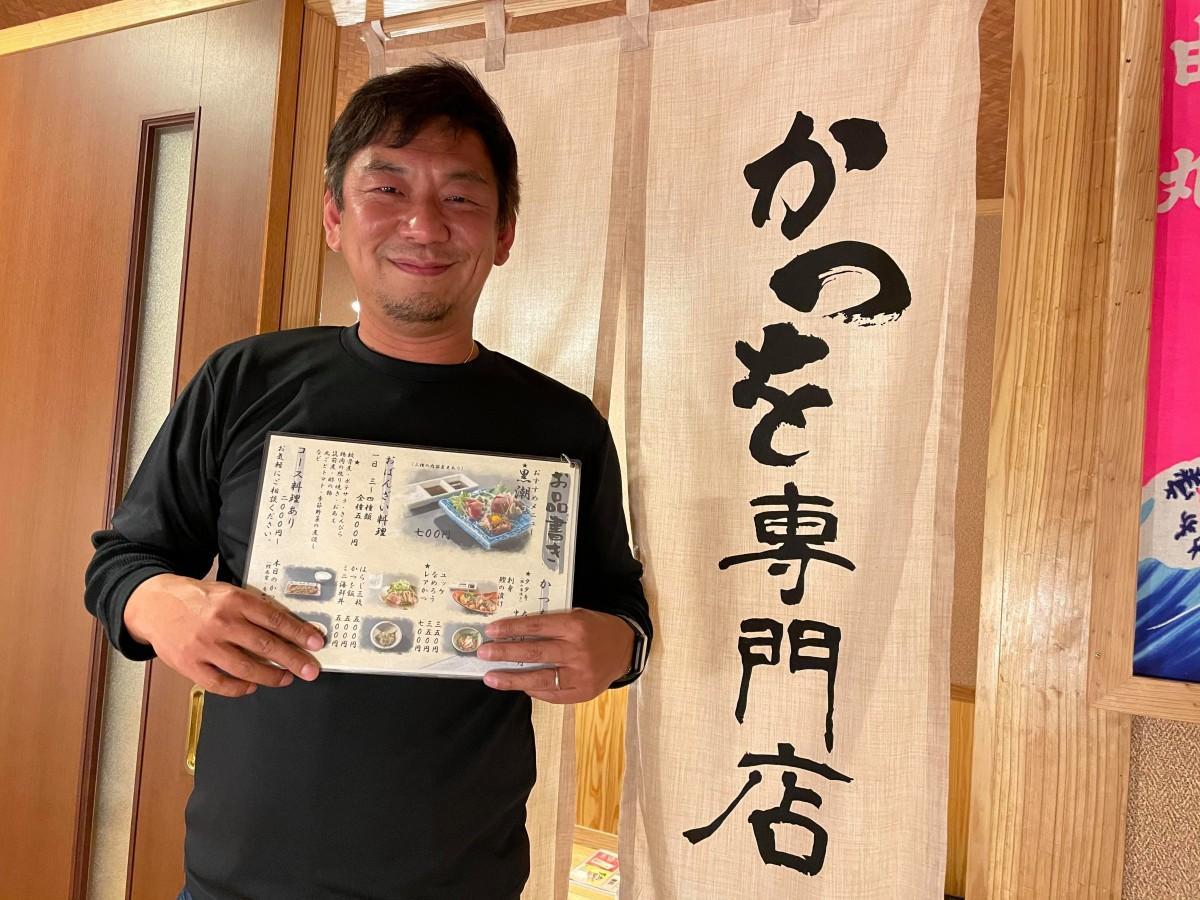 店長の渡辺浩希さん