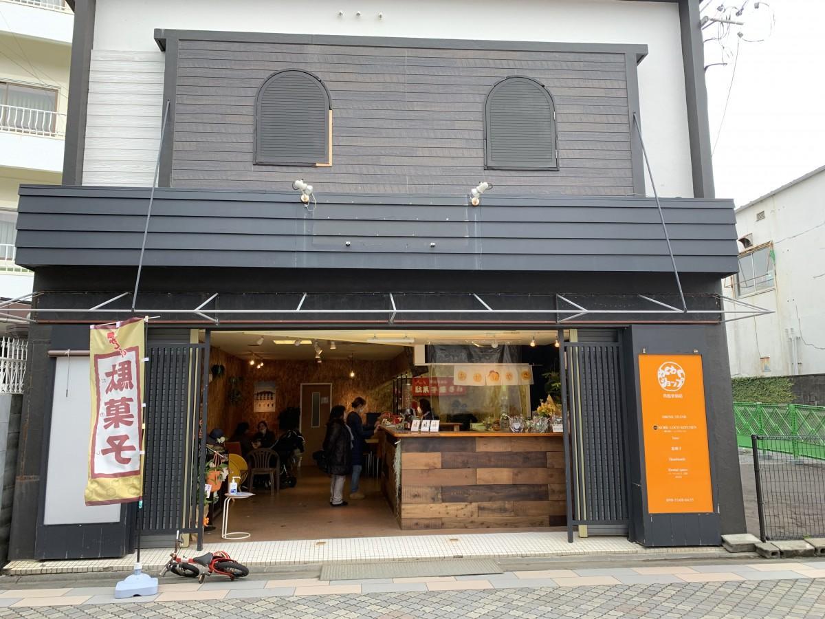 青島参道の半ばに位置する「わくわくショップ」