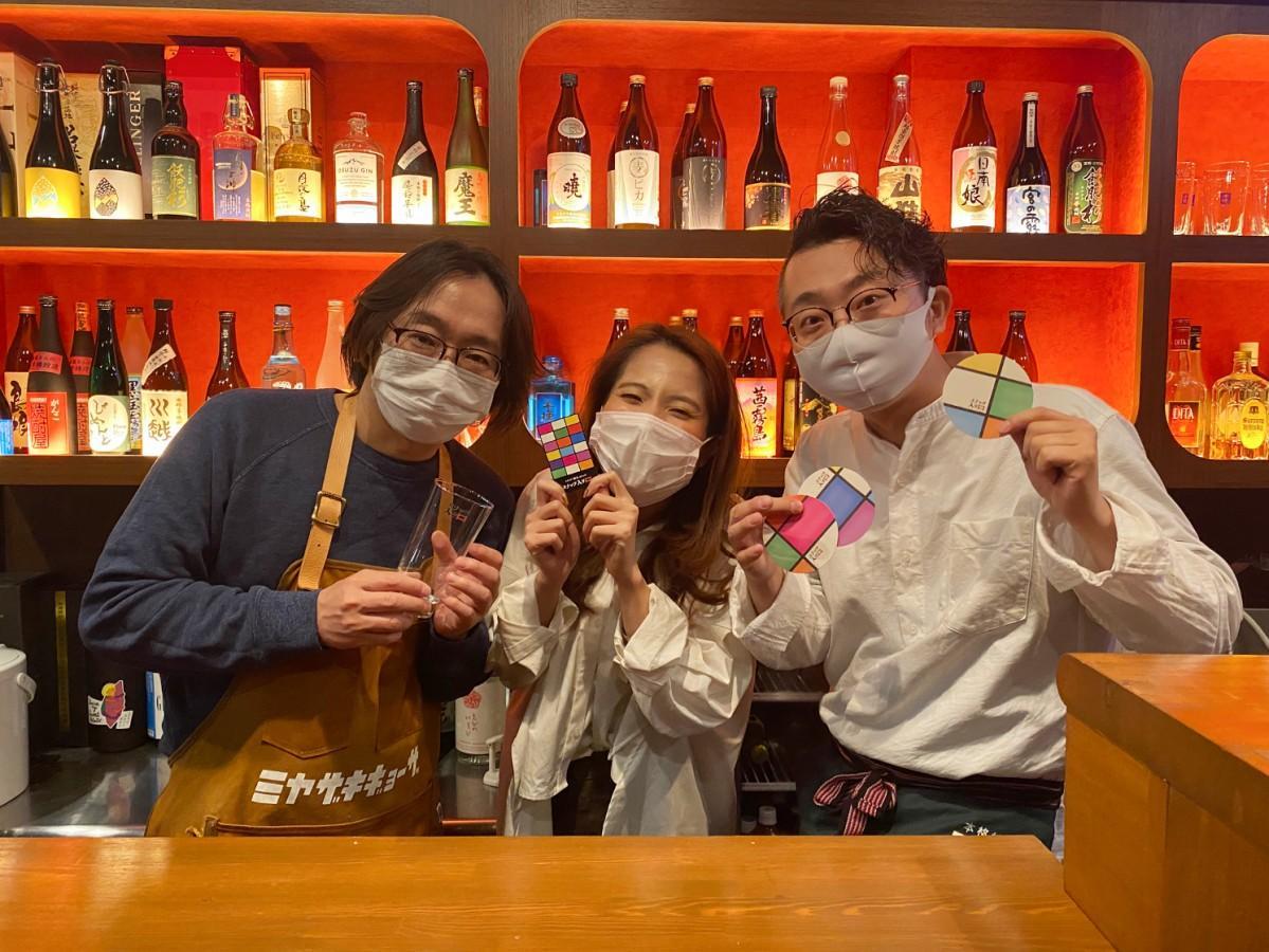(画像左から)マスターの恒吉浩之さん、ママの田代くるみさん、マスターの大下真史さん