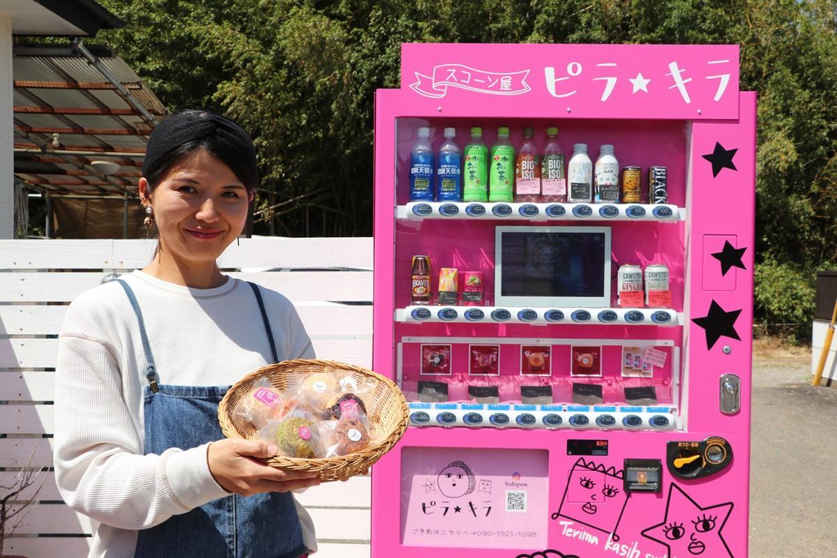 「ピラ☆キラ」の川上亜紀さん。自宅前に自動販売機を設置