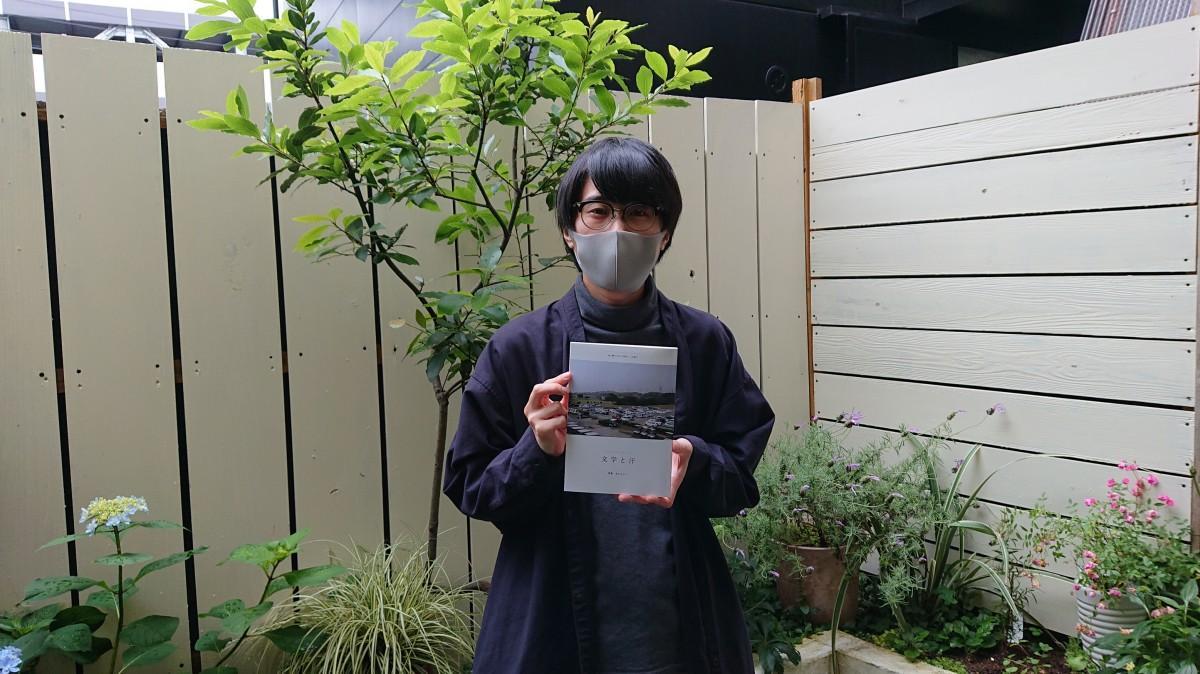グンジキナミさん(ハコニワカフェにて)