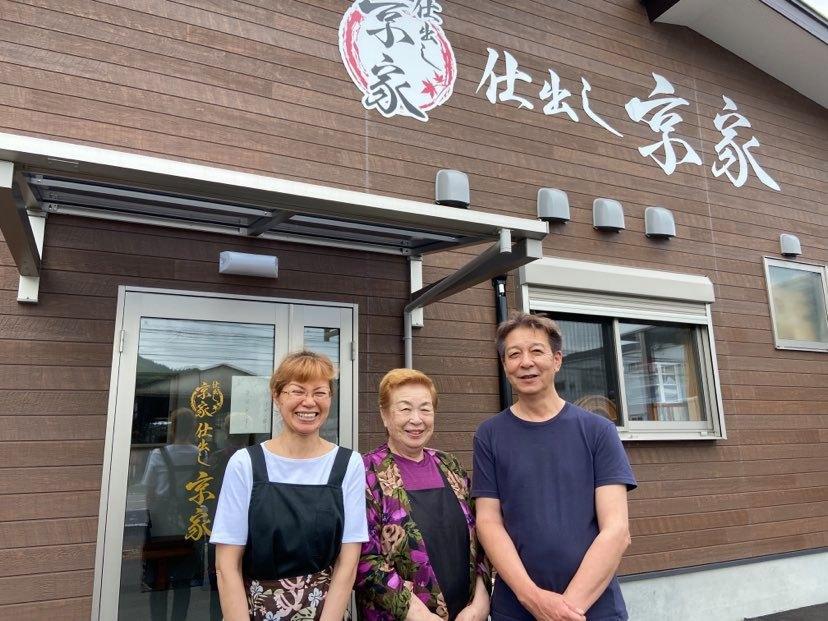 (写真右から)崇さん、崇さんの母の京子さん、妻の美穂さん