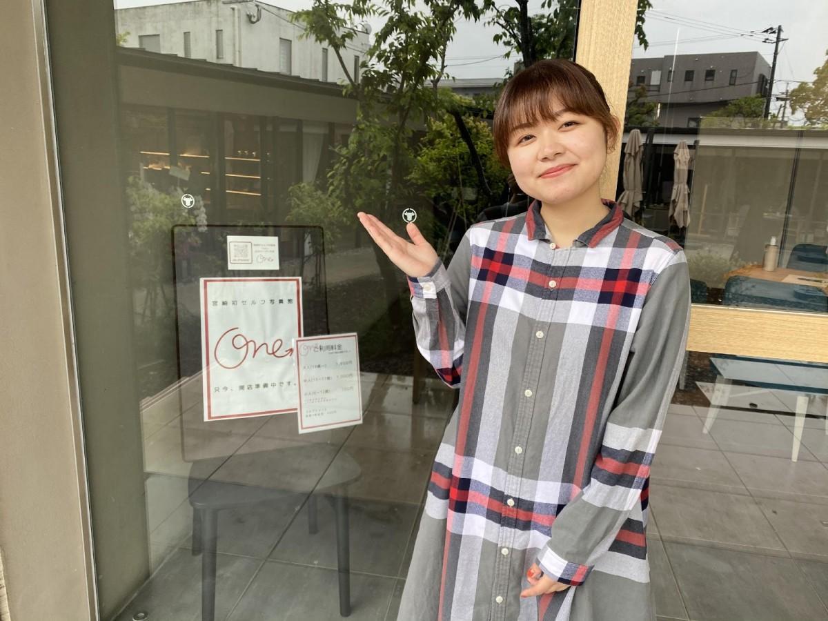 「One」代表の荒田芽依さん