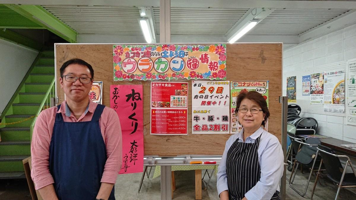 (左から)掲示板の前に立つ梅木さんと小夏さん