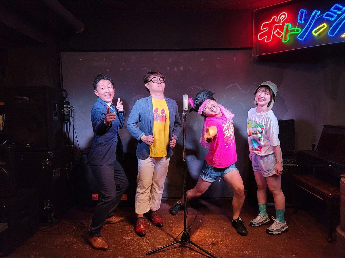 日野誠おすべりライブ出演者。右から山下成美さん、日野誠さん、チキンナンゴーの山下翔太さん、ばぎーさん
