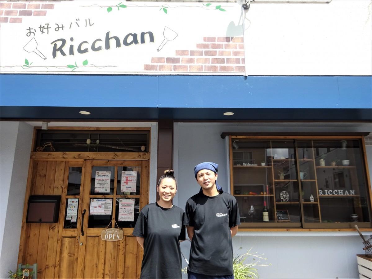 店主の村上直樹さん(右)と妻の理華さん