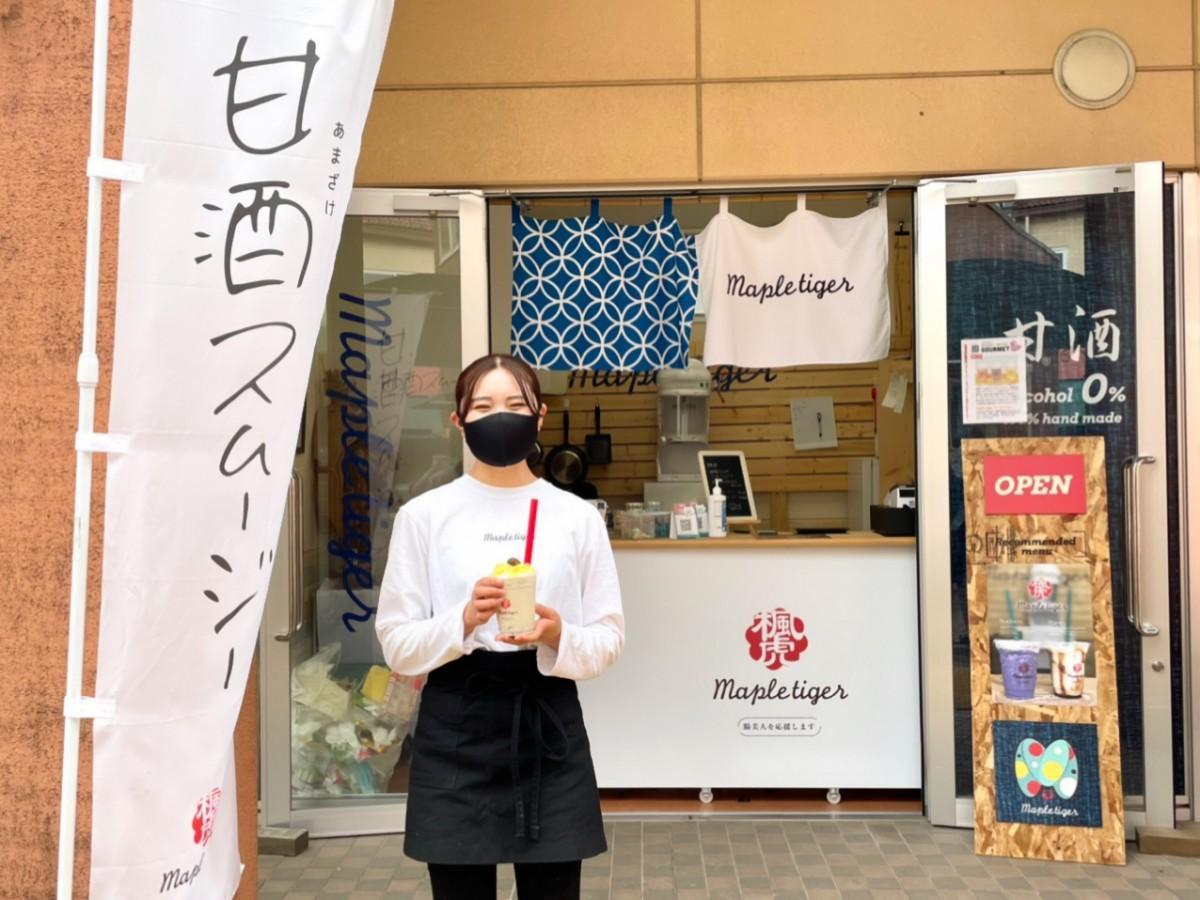 店舗外観とスタッフの池島咲楽さん