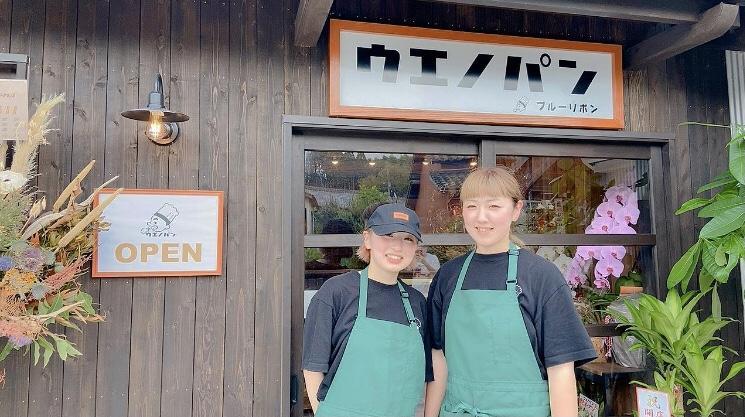 (画像左から)店長の上野里奈さん、隈田原美沙さん姉妹