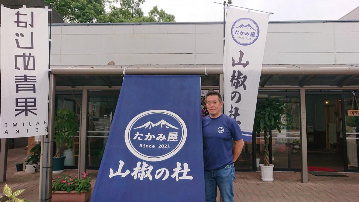 店の前に立つ宮永隆章社長