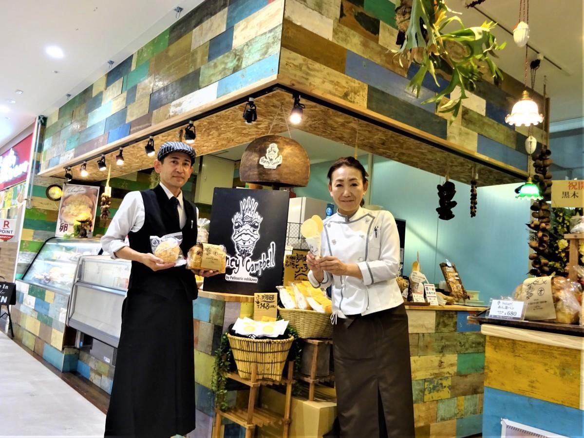 (画像左から)マネジャーの松永浩さんと常務の押川尚美さん
