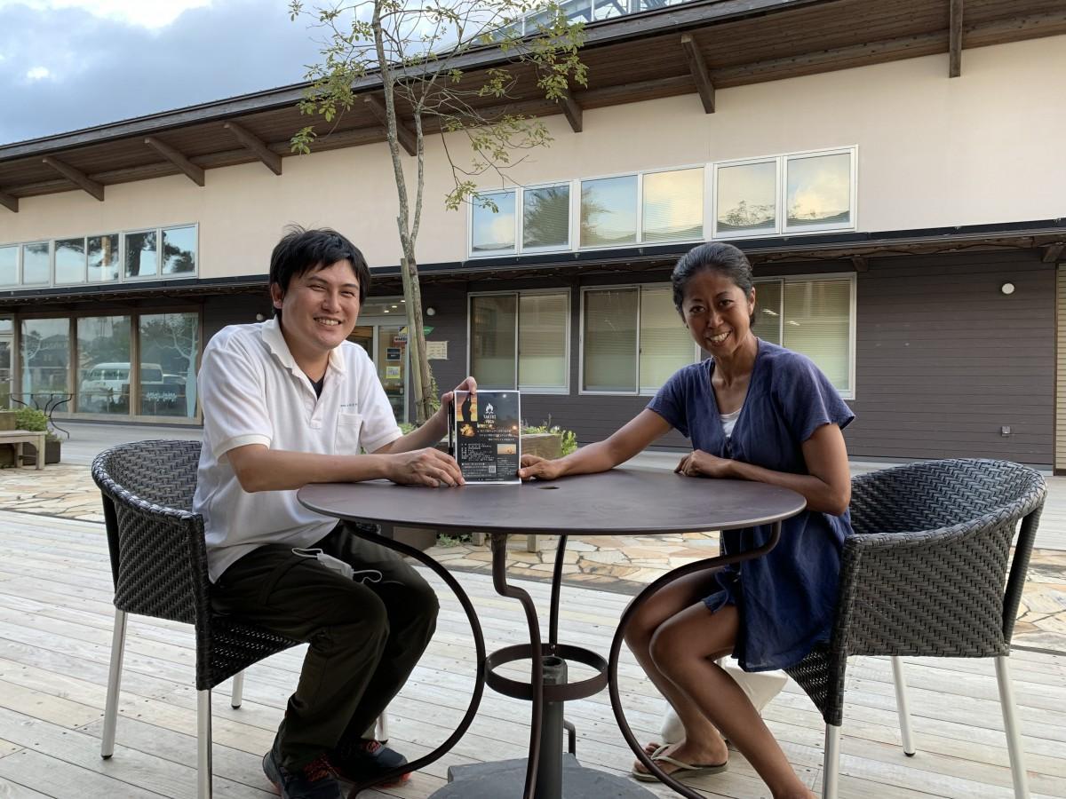 イベントを企画した公園協会の前田さんと講師のRieさん