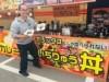 宮崎市のホルモン焼き「いちりゅう」、今年もオリックスのキャンプ地に出店