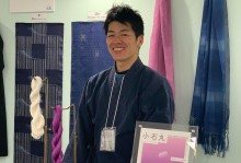 宮崎の藍染職人が純国産絹「小石丸」使った作品アイデア募集