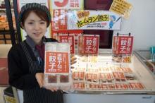 ギョーザを食べて一発逆転 宮崎のスーパーが「逆転ホームラン餃子」販売へ