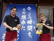 宮崎のラーメン店「麺道而今」がデリバリーとテークアウト注文で「支援弁当企画」