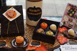 宮崎の「桐木神楽堂」がハロウィーンボックス 上生菓子でパンプキンなど表現