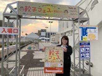 宮交シティで宮崎ギョーザ食べ比べイベント 6個入り共通価格で販売