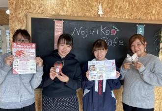 宮崎・小林に「いちご園」新設 イチゴ狩り営業、イチゴスイーツ提供するカフェも併設