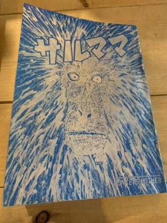 宮崎発、1995年創刊のミニコミ誌「サルママ」7号が発行 「完全宮崎主義」を踏襲