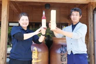 日南の「櫻の郷酒造」と「南いちご農園」が、イチゴのリキュール「しあわせいちご」開発