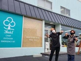 宮崎市のアウトドアショップ「スリーフィールド」が移転 拡大リニューアル
