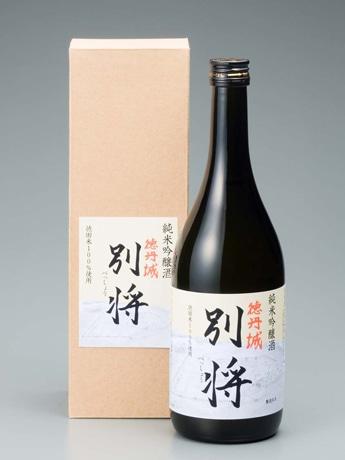 矢巾町の地酒「徳丹城 別将」。NPO法人が近隣の酒造メーカーと共に製品化した