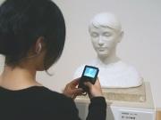 岩手県立美術館、「ポッドキャスト」で作品解説-iPodの貸し出しも