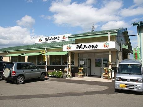 地元滝沢村で生産された新鮮野菜を販売する