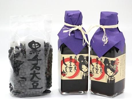 本格発売される「南部小麦と黒千石大豆しょうゆ」の200ミリリットル入りボトル。写真左は原料の黒千石大豆