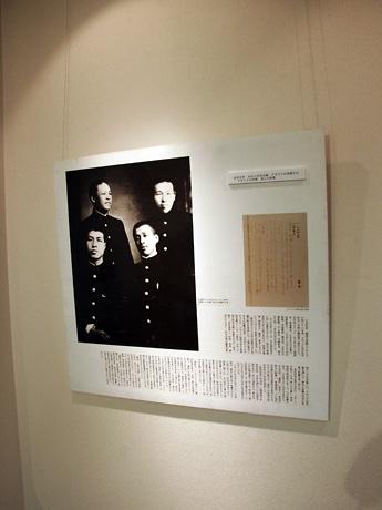 展示のプロローグを飾るアザリアの主要メンバー4人の肖像写真