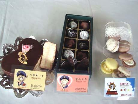 写真左から「久慈ありす」のショコラ、「釜石まな」のショコラ、「さんてつくん」のマカロン
