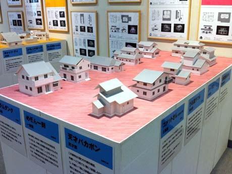 漫画の中の住宅のミニチュア模型。大きさは100分の1スケール