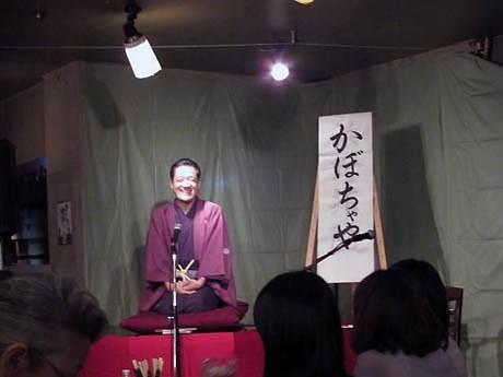 ヌッフ寄席に出演した三遊亭京楽さん(写真は読者提供)