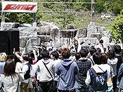 岩手町で「カレッジオブロック」-県内4大学の学生が合同野外フェス