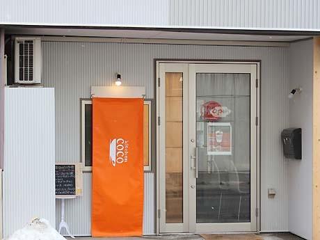 紺屋町にオープンした「kitchen COCO」