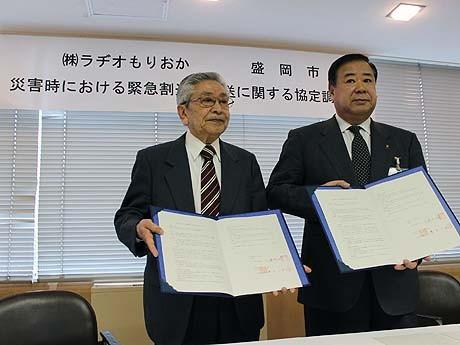 調印式を行ったラヂオもりおか澤里社長と谷藤盛岡市長