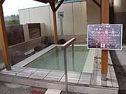 岩手・紫波ラ・フランス温泉館で「ボジョレー風ー呂ー(ぶーろー)」解禁