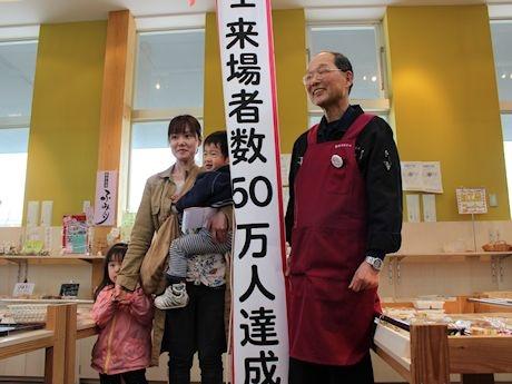 来場者数50万人目に当たりくす玉を割る藤沼郁恵さん