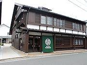 旧岩手川酒蔵を改装、「もりおか町家物語館」-9月グランドオープンへ