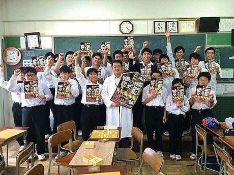 岩高囲碁将棋部監督の藤原隆史さんと囲碁将棋部