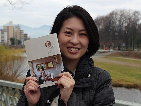 「盛岡さんぽが本になりました」と話す著者の浅野聡子さん